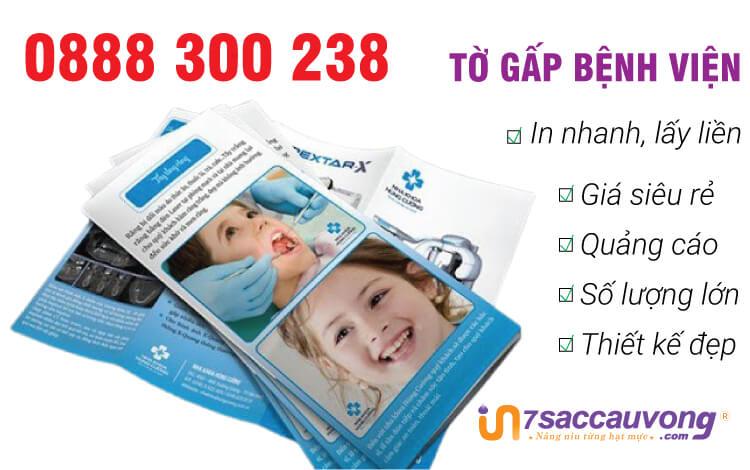 In tờ gấp bệnh viện - Mẫu Brochure bệnh viện - 7SCV.